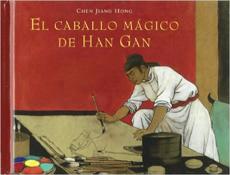 EL CABALLO MAGICO DE HAN GAN MORATA