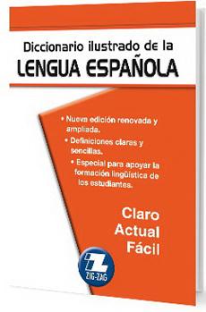 DICCIONARIO ILUSTRADO LENGUA ESPAÑOL