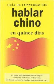 HABLAR CHINO EN QUINCE DIAS