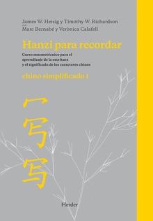 HANZI PARA RECORDAR CHINO SIMPLIFICADO 1